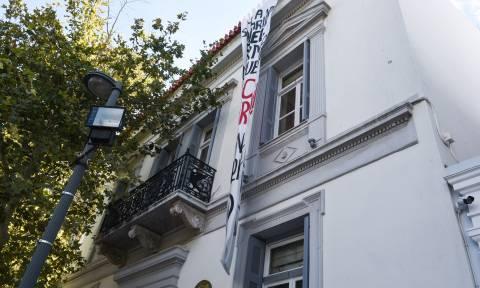 Rouvikonas anti-establishment group storms into the Spanish Embassy