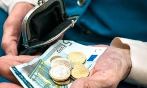 Συντάξεις Νοεμβρίου 2017: Πότε θα μπουν τα χρήματα στην τράπεζα