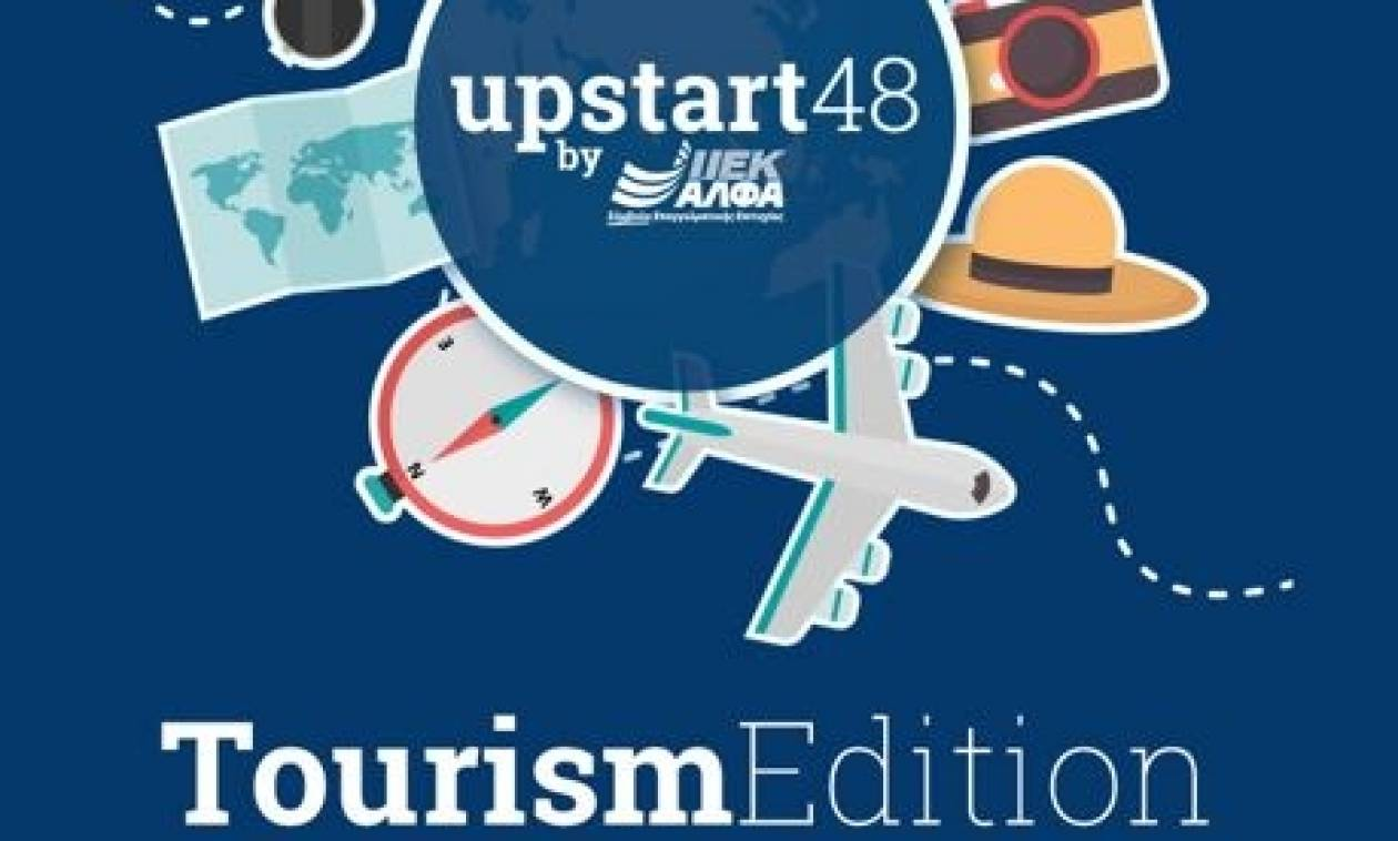 UPSTART48 Tourism Edition by ΙΕΚ ΑΛΦΑ: Φτιάξε τη δική σου startup σε 48 ώρες!