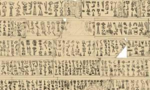 Μία πλάκα 3.200 ετών «μιλά» για έναν πρίγκιπα της Τροίας και τους Λαούς της Θάλασσας