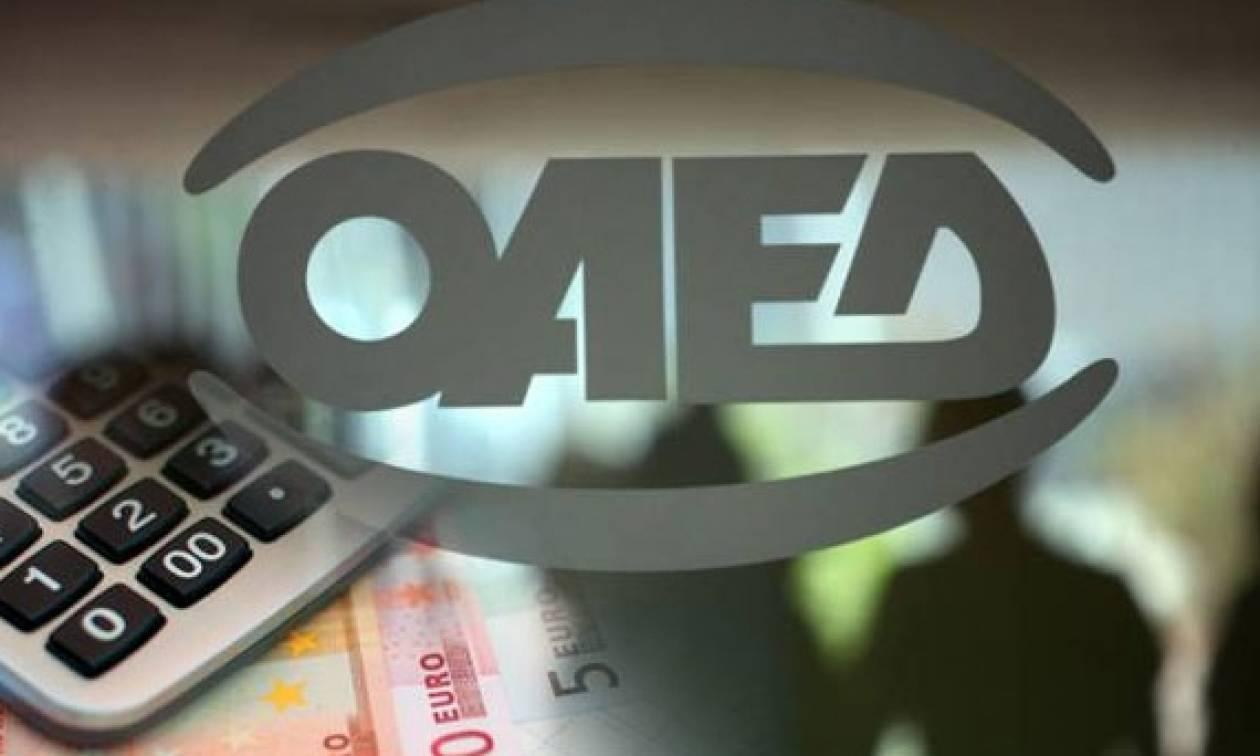 Εποχικό επίδομα ΟΑΕΔ: Ξεκινά η υποβολή αιτήσεων - Όλα όσα πρέπει να ξέρετε