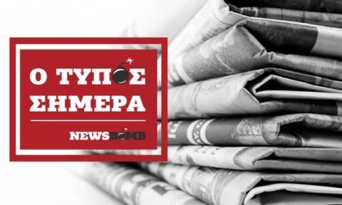 Εφημερίδες: Διαβάστε τα πρωτοσέλιδα των εφημερίδων (12/10/2017)