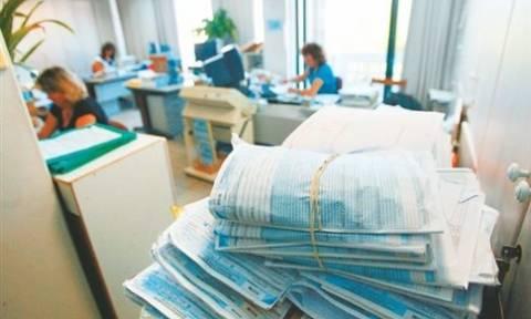 Μέχρι τέλος Οκτωβρίου η οικειοθελής αποκάλυψη εισοδημάτων
