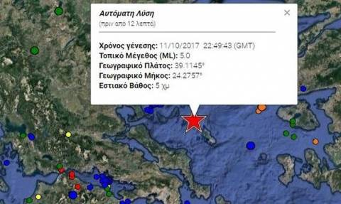 Greece: 5.0-magnitude tremor shakes Alonissos