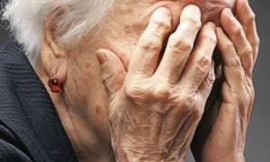 «Μαϊμού» υπάλληλοι της ΔΕΗ άρπαξαν όλες τις οικονομίες 84χρονης
