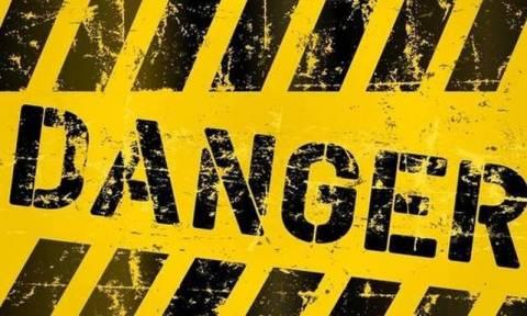 ΠΡΟΣΟΧΗ! Εντοπίστηκαν επικίνδυνα παιδικά ρούχα (PHOTOS)
