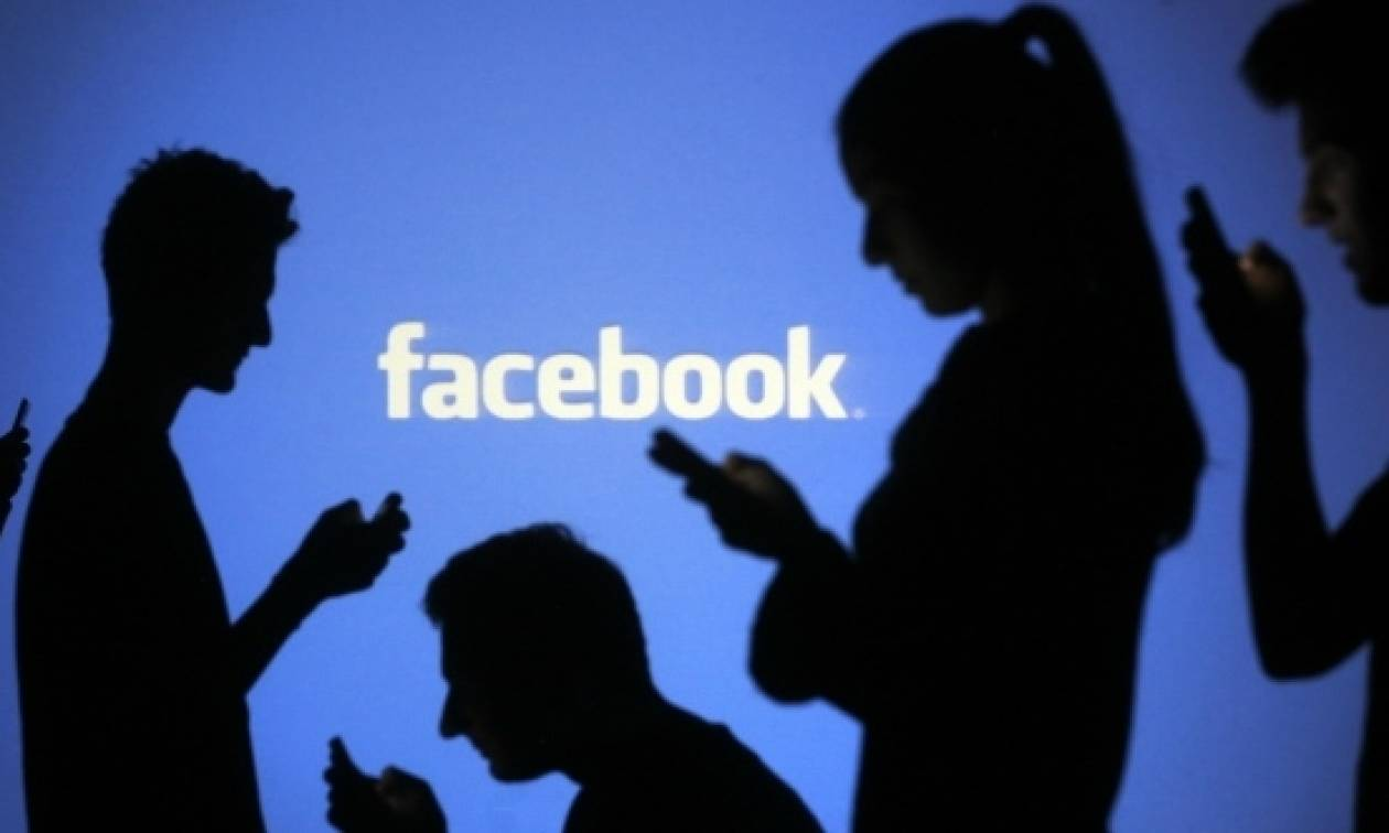 Facebook: Με αυτό το «κόλπο» μπορείτε να διαβάζετε μηνύματα χωρίς να το βλέπουν οι άλλοι!