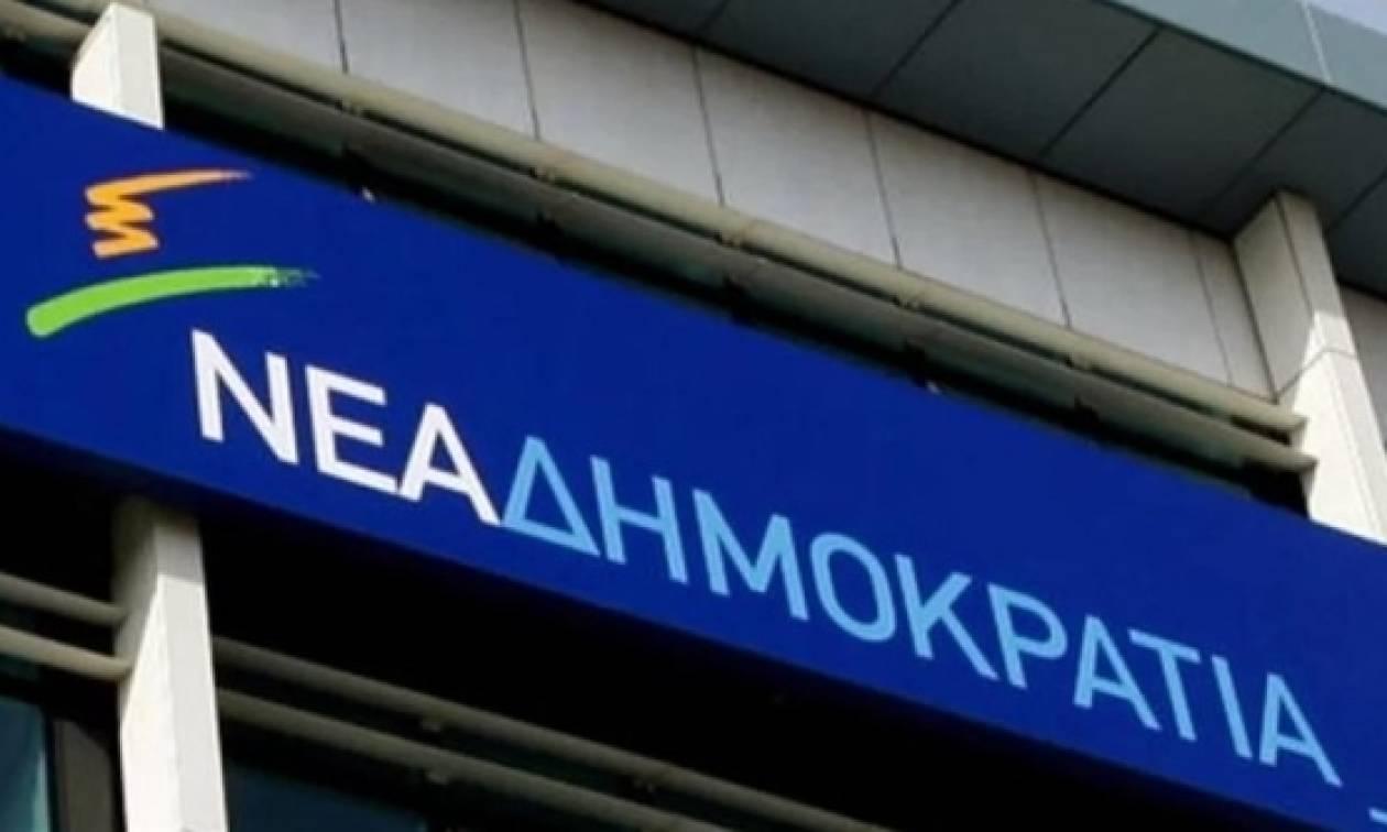 ΝΔ: Αύριο στις 11.00 η ανάληψη καθηκόντων από τα νέα στελέχη της επικοινωνιακής ομάδας