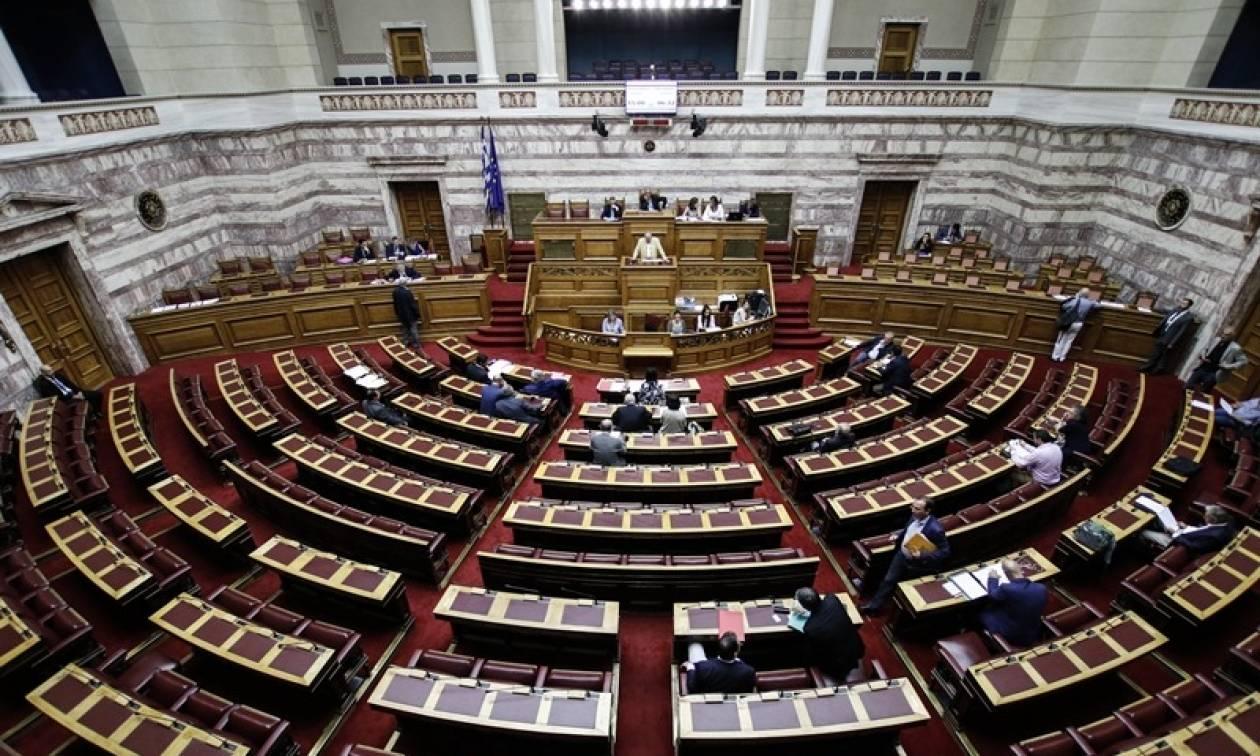 Βουλή: Κατατέθηκε το νομοσχέδιο για την ανακύκλωση