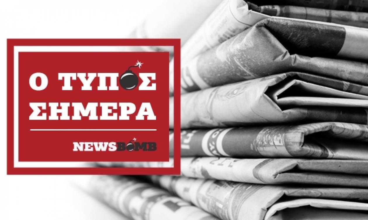 Εφημερίδες: Διαβάστε τα πρωτοσέλιδα των εφημερίδων (13/10/2017)
