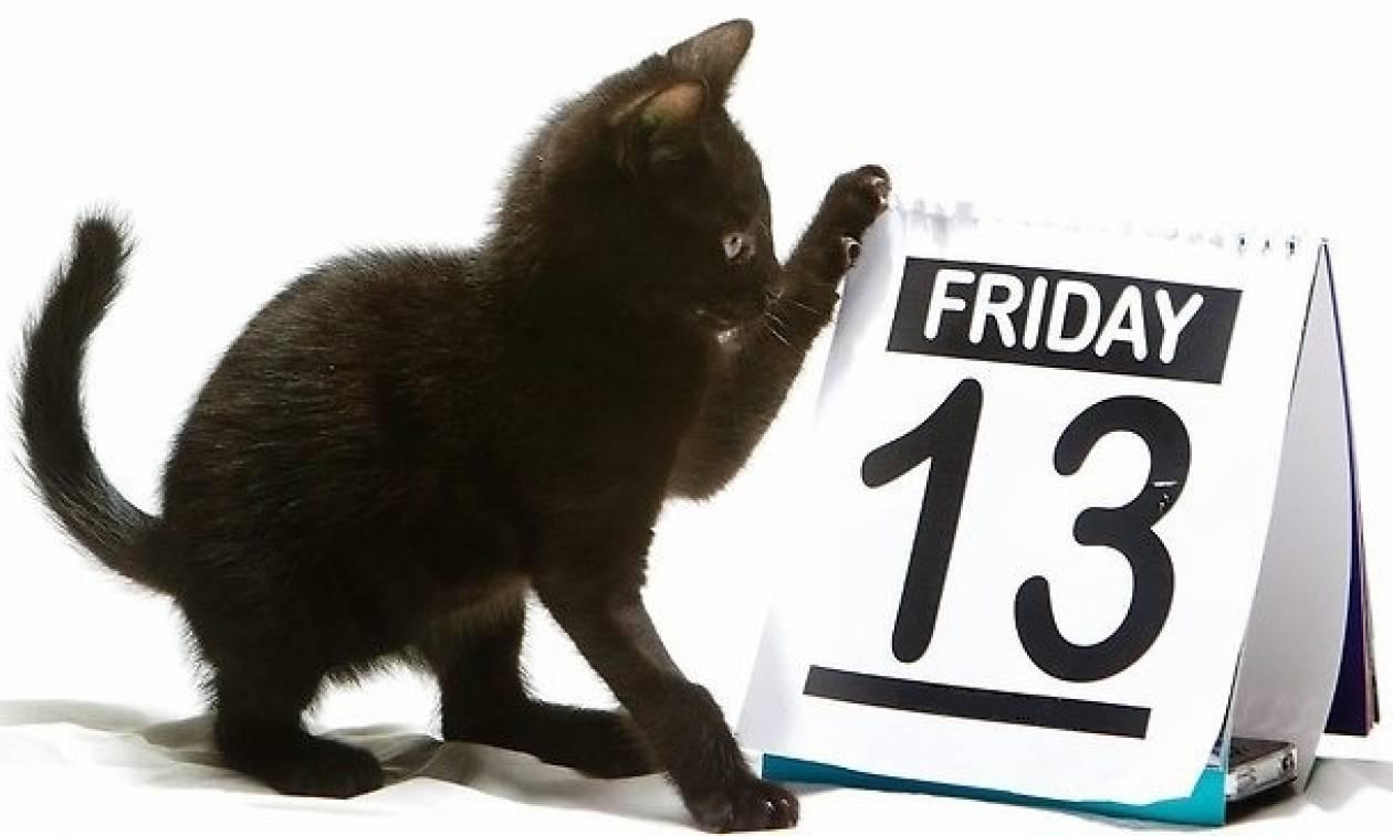 Παρασκευή και 13: Γιατί θεωρείται γρουσούζικη ημερομηνία