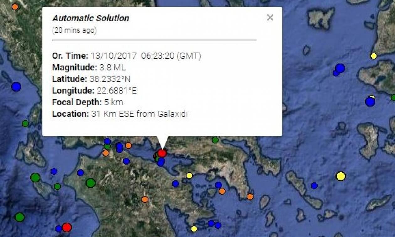 Σεισμός: Δύο δονήσεις «ταρακούνησαν» το Γαλαξίδι