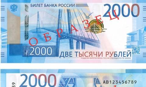 В России с 12 октября ввели в обращение новые банкноты в 200 и 2000 рублей