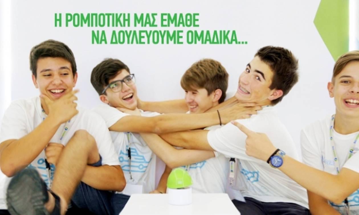 Η COSMOTE επενδύει στους νέους ανθρώπους μέσω της ρομποτικής και του STEM