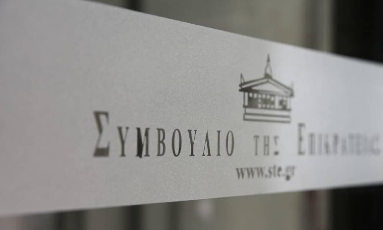 ΣτΕ: Ενός λεπτού σιγή στη μνήμη του Μιχάλη Ζαφειρόπουλου