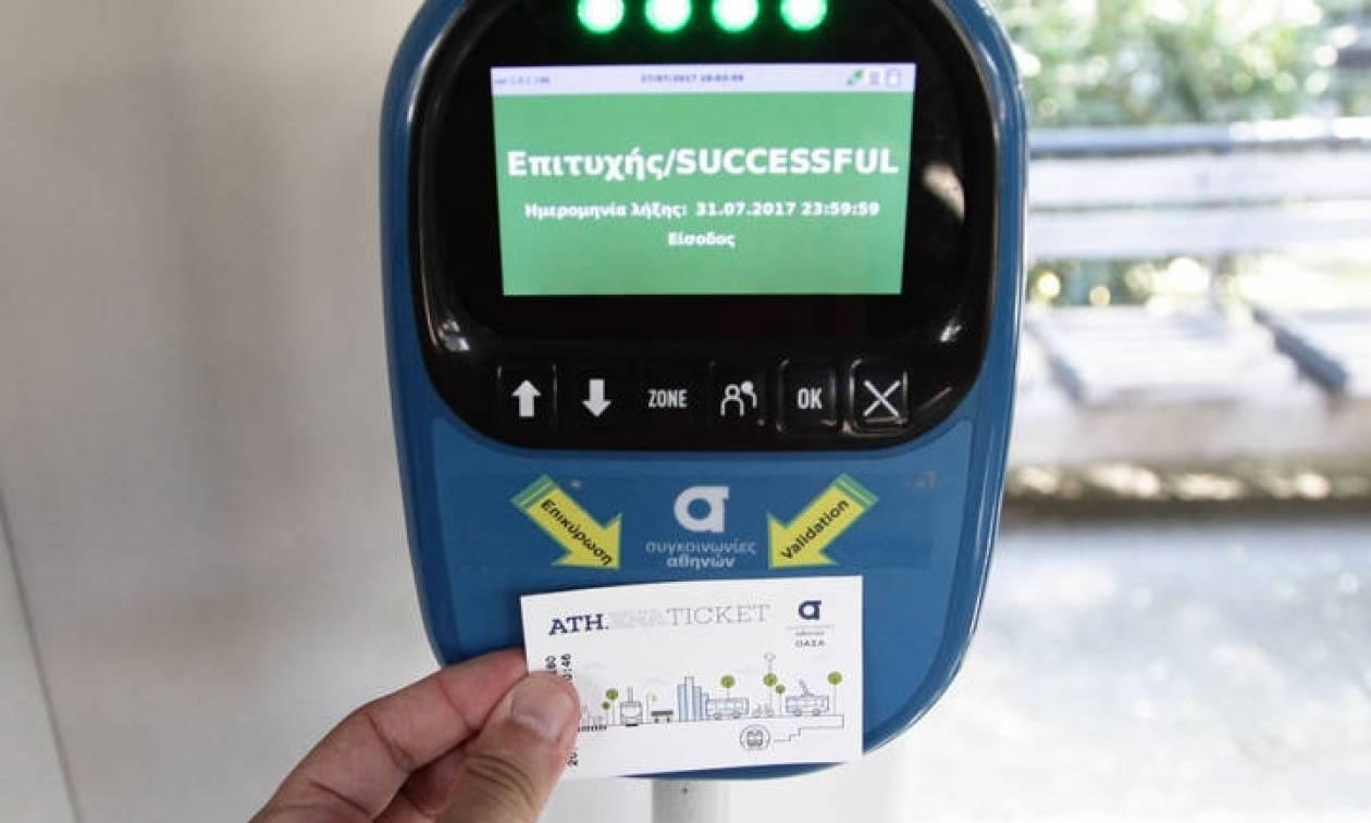 Ηλεκτρονικές κάρτες - Ηλεκτρονικό εισιτήριο: Από Μετρό και ΗΣΑΠ η έκδοσή τους