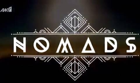 Nomads: Αυτοί είναι οι νέοι αρχηγοί των ομάδων
