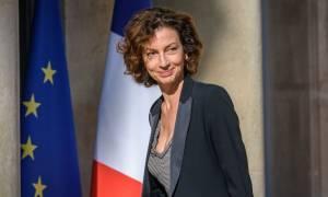UNESCO: Η Γαλλίδα Οντρεΐ Αζουλέ νέα γενική διευθύντρια της υπηρεσίας
