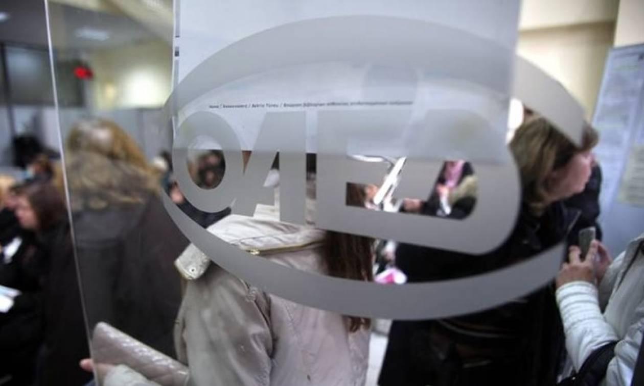 ΟΑΕΔ: Τελειώνει το επίδομα ανεργίας; Δείτε τα «μπόνους» επιδόματα που δικαιούστε!