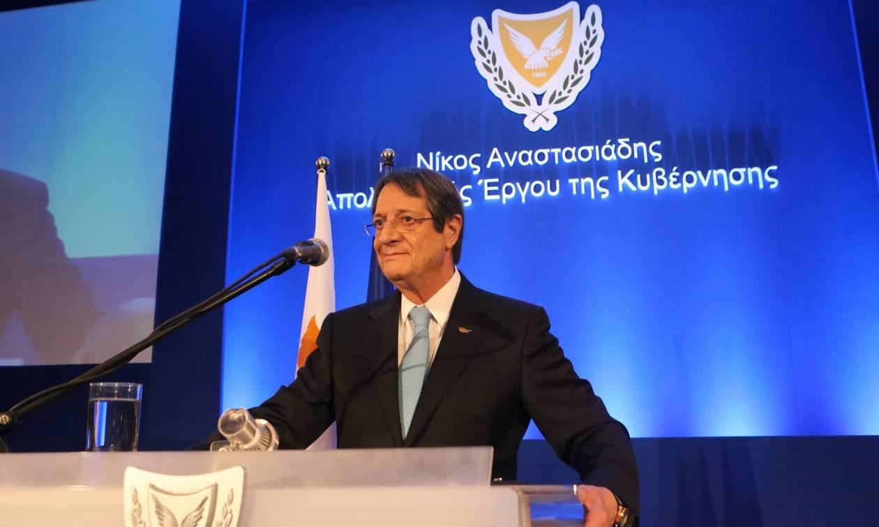 Κύπρος: Ξανά υποψήφιος για την Προεδρία της Δημοκρατίας ο Νίκος Αναστασιάδης