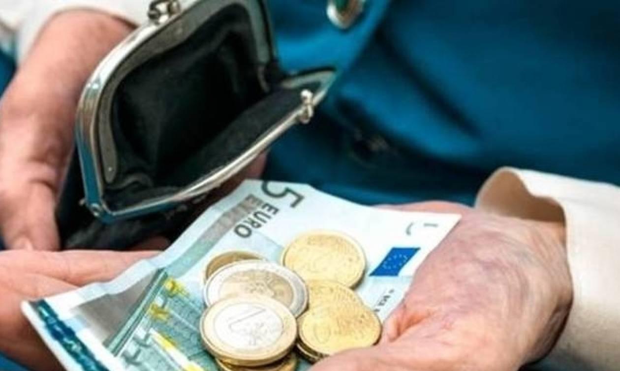 Συντάξεις Νοεμβρίου 2017: Δείτε πότε θα μπουν τα χρήματα στην τράπεζα