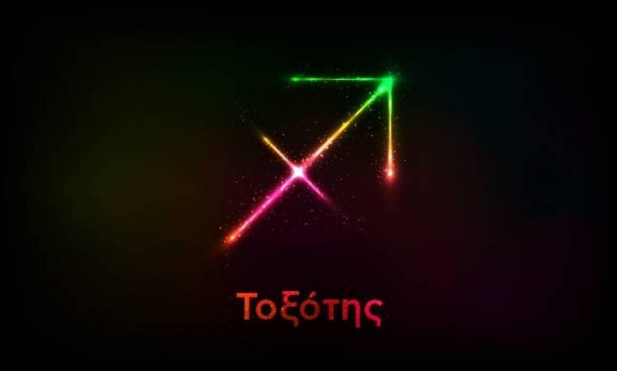 Τοξότης (15/10/2017)