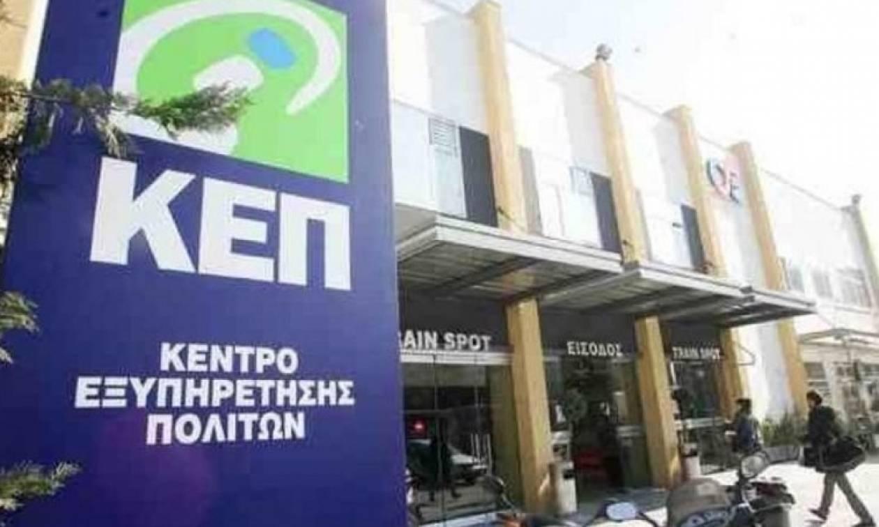 Μέτρα λαμβάνει ο δήμος Θεσσαλονίκης μετά το βίαιο περιστατικό στο ΚΕΠ