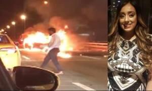 Βίντεο – σοκ: 23χρονος άφησε τη σύντροφο του να καεί ζωντανή σε φλεγόμενο αυτοκίνητο