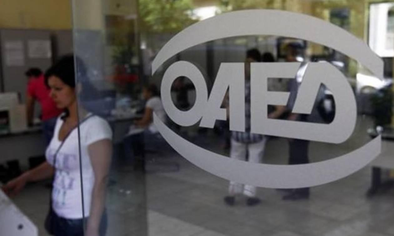 ΟΑΕΔ: Μέχρι σήμερα 16/10 οι αιτήσεις για 1.000 θέσεις ανέργων με επιδότηση 1.380 ευρώ
