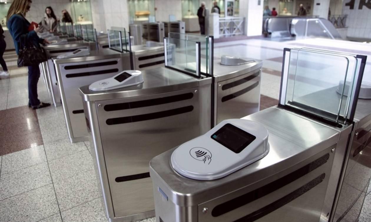 Ηλεκτρονικό εισιτήριο: Τι ισχύει από σήμερα (16/10) σε σταθμούς Μετρό και ΗΣΑΠ - Όλες οι πληροφορίες