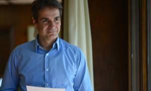 Μητσοτάκης: Ελπίζω ο Τσίπρας να μην μείνει στη φωτογραφία με τον Τραμπ
