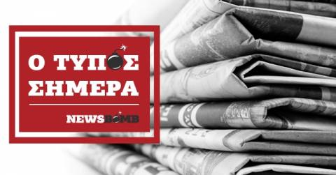 Athens Newspapers Headlines (16/10/2017)