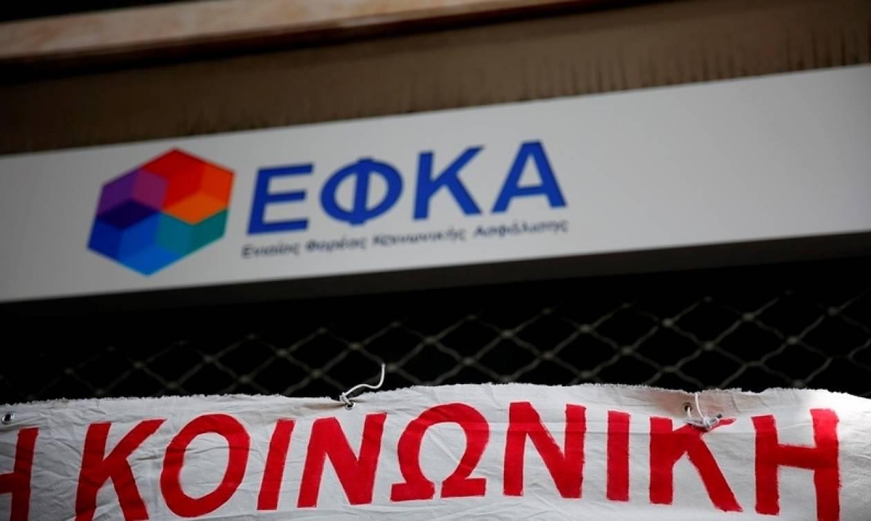 Θεσσαλονίκη: Αυτό είναι το κοινωνικό κράτος - Κατέσχεσαν το σπίτι κοπτοραπτούς για χρέη στον ΕΦΚΑ