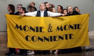 Ο Διογένης Δασκάλου και οι Monie & Monie Conniente στο Half Note