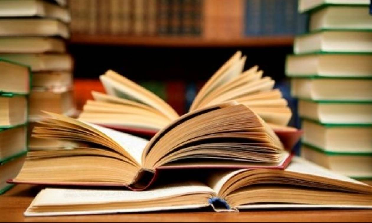 Αυτές οι υποτροφίες «τρέχουν» για την ακαδημαϊκή περίοδο 2017-2018
