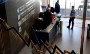 Με μικρή άνοδο έκλεισε σήμερα το Χρηματιστήριο Αθηνών