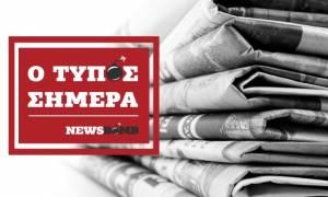 Εφημερίδες: Διαβάστε τα πρωτοσέλιδα των εφημερίδων (17/10/2017)