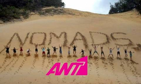 Nomads: Τα αγόρια του παιχνιδιού επιβίωσης… «γυμνά» (photos)