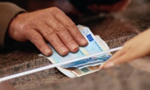 Προσοχή: Κλειστές τράπεζες- Πού και ποια υποκαταστήματα δεν θα λειτουργήσουν