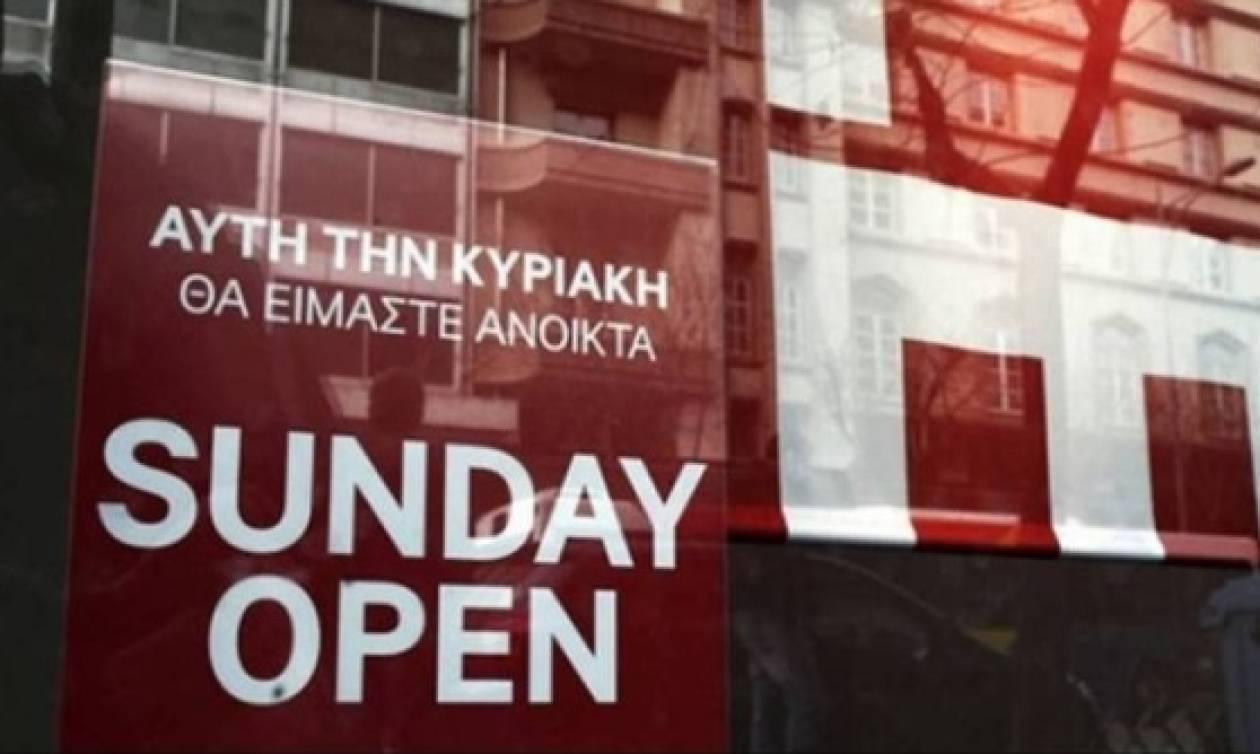 Ποιες Κυριακές θα είναι ανοιχτά τα καταστήματα μέχρι το τέλος του 2017
