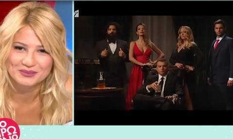 Φαίη Σκορδά: Το απίστευτο σχόλιο για το trailer της εκπομπής του Λιάγκα!