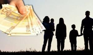 ΟΓΑ: Ποιοι κινδυνεύουν να χάσουν τα οικογενειακά επιδόματα