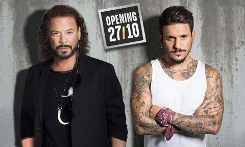 Χρήστος Δάντης - Stan: Από την Παρασκευή 27 Οκτωβρίου ραντεβού… στο «Camorra»!
