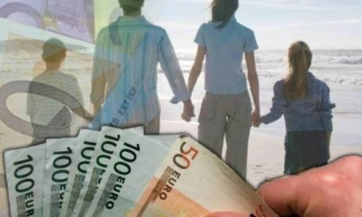 ΟΓΑ- Οικογενειακά επιδόματα: Δείτε πότε πληρώνεται η τρίτη δόση