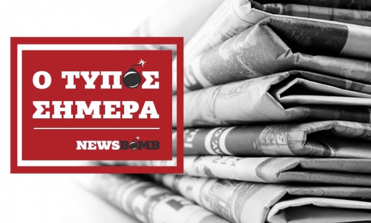 Εφημερίδες: Διαβάστε τα πρωτοσέλιδα των εφημερίδων (18/10/2017)
