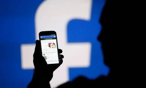 «Κρύψτε» πριν πόση ώρα είχατε «μπει» στο Facebook - «Εξαφανίστε» τα ίχνη σας με μόλις δύο βήματα!