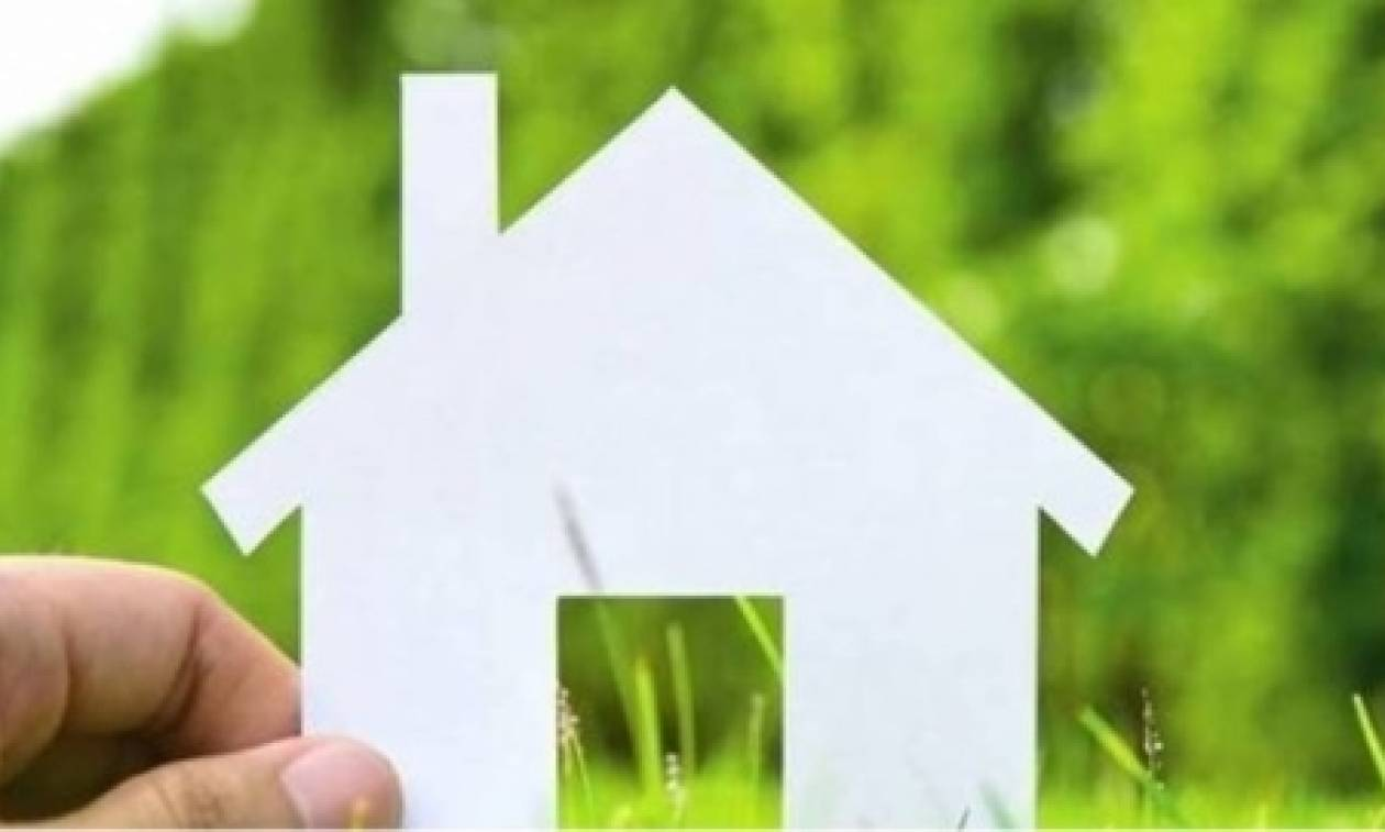 «Εξοικονομώ κατ' οίκον»: Πώς μπορείτε να πάρετε μέχρι 17.500 ευρώ για να ανακαινίσετε το σπίτι σας