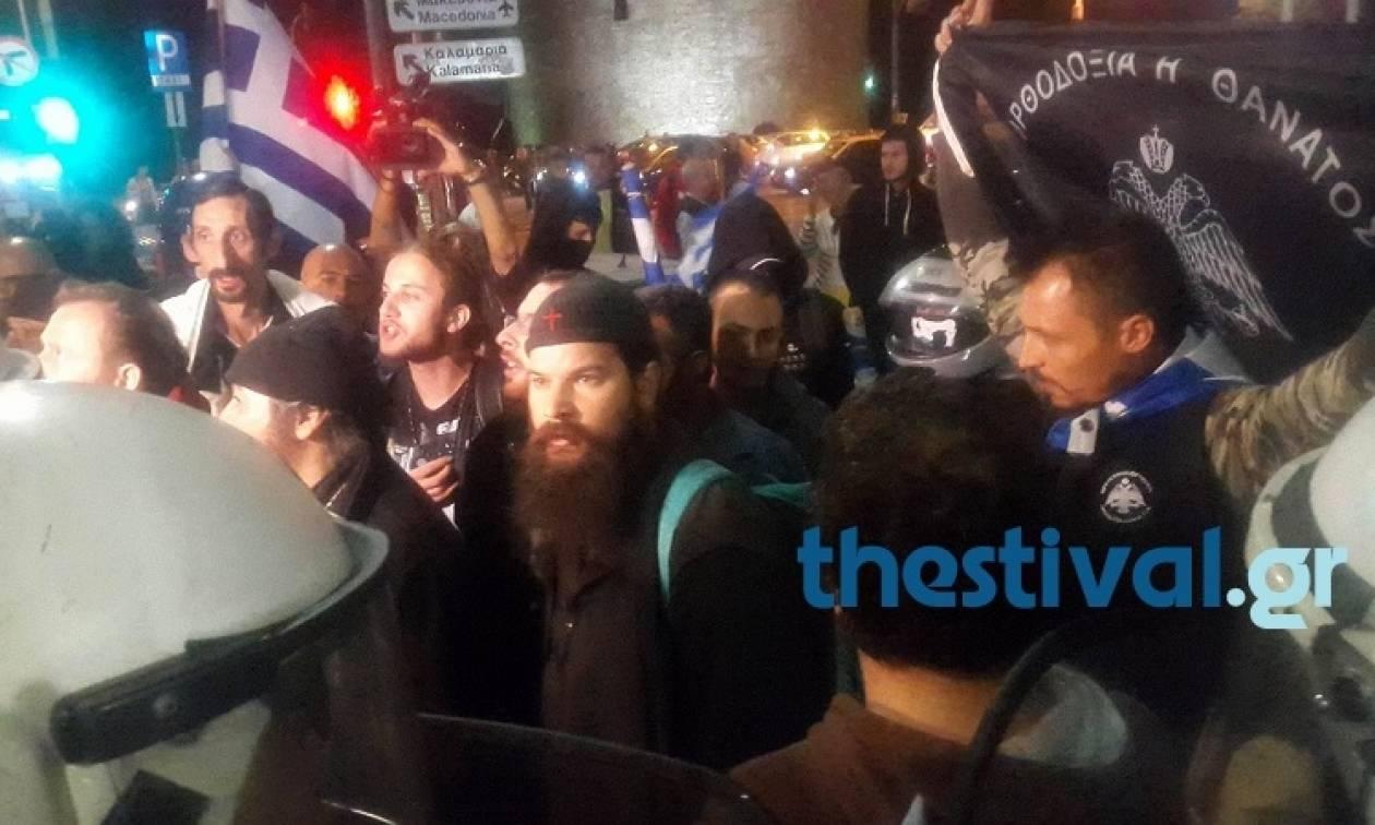 Ένταση στη Θεσσαλονίκη: Σημαίες και εικόνες κατά της «Ώρας του Διαβόλου» (pics&vids)