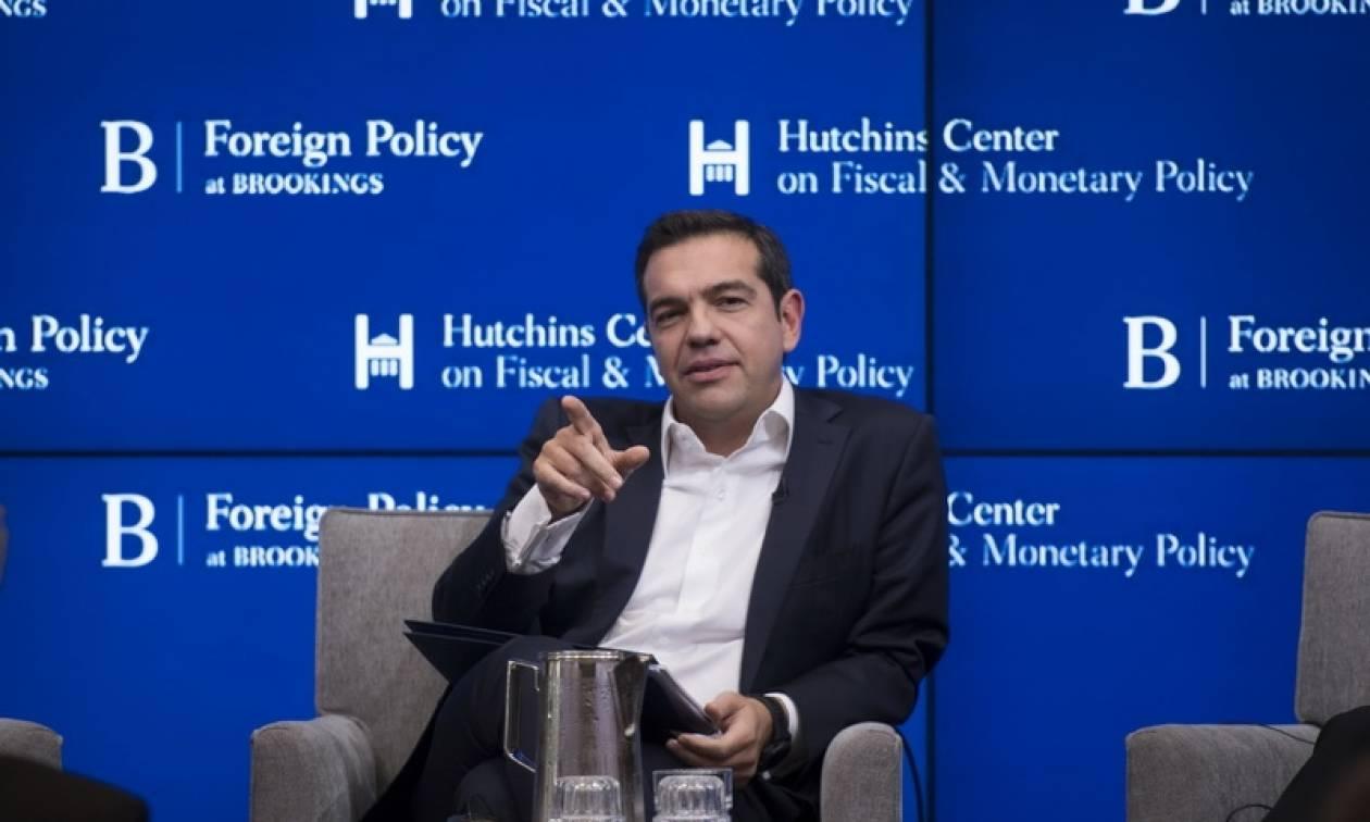 Τσίπρας στο ινστιτούτο Brookings: Η Ελλάδα εισέρχεται σε νέα περίοδο