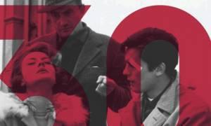 30ο Πανόραμα Ευρωπαϊκού Κινηματογράφου